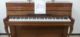 שם היצירה: מרש תורכי , שם המלחין: וולפגנג אמדאוס מוצרט